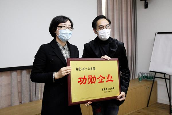 永嘉县委书记王彩莲莅临红蜻蜓